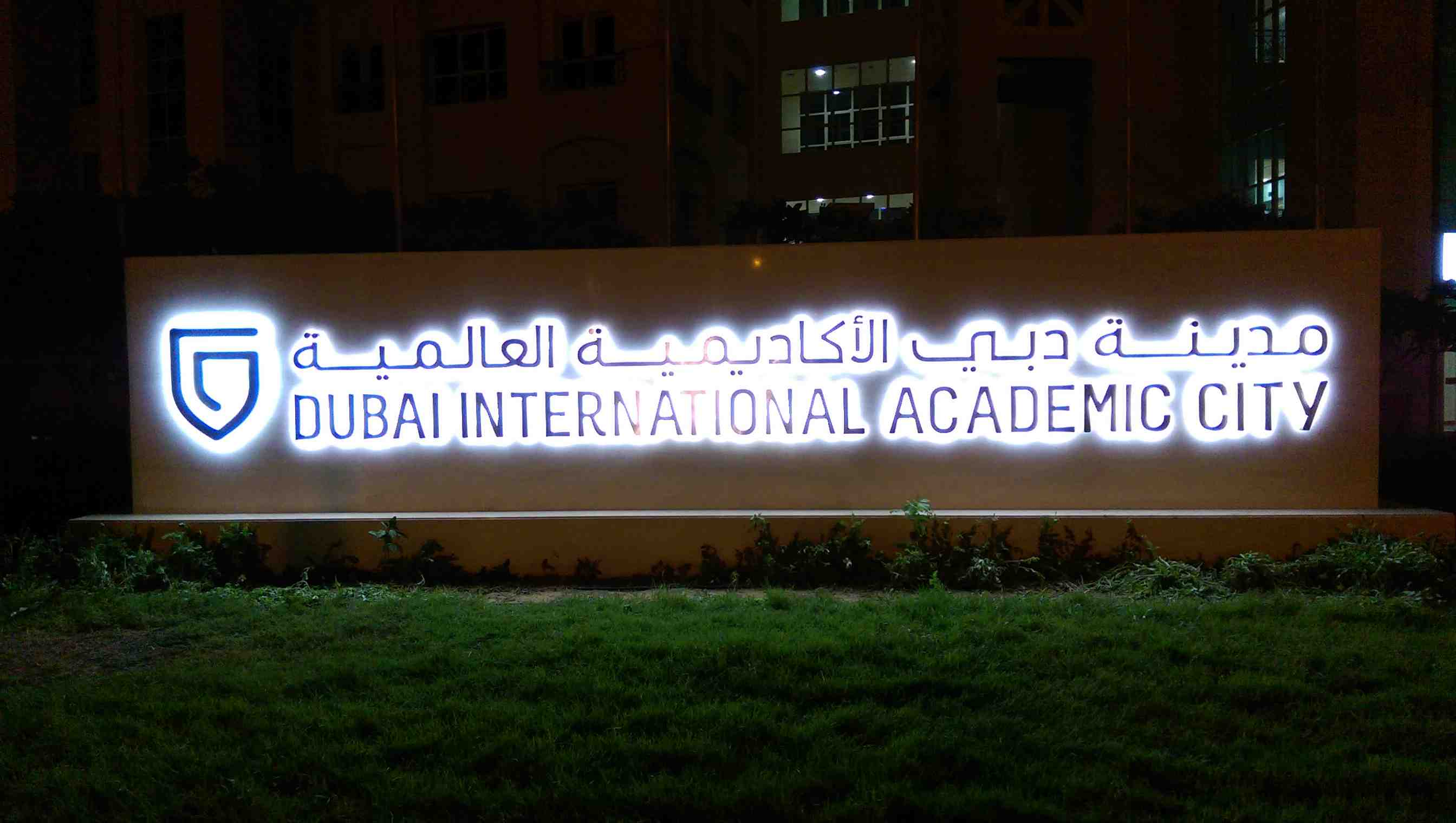 Fabricated Signage - DUBAI INTERNATIONAL ACADEMIC